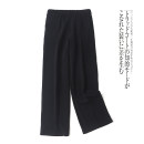 Casual pants Black long, black short XXS,XS,S,M,L,XL,2XL,1X,2X,3X,4X Spring 2021 Cropped Trousers Wide leg pants Natural waist original routine 30-34 years old 51% (inclusive) - 70% (inclusive) other pocket polyester fiber Asymmetry