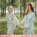 Pajamas / housewear set female Refined and elegant M,L,XL 2022013 yellow suit, 2022013 blue suit, 2025013 yellow nightdress, 2025013 blue nightdress cotton Long sleeves Sweet Leisure home spring ultrathin Shirt collar lattice trousers double-breasted youth 2 pieces rubber string Woven cotton and hemp