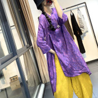 Dress Summer 2020 Purple flowers Average size Mid length dress singleton  Long sleeves commute stand collar Loose waist Dot Single breasted A-line skirt routine Others Type A literature Stitching, asymmetry, buttons, printing More than 95% other hemp