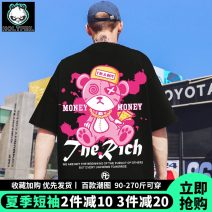 T-shirt Youth fashion routine 3XL 165/S 170/M 175/L 180/XL 185/2XL 4XL 5XL Hollyfield Short sleeve Crew neck easy daily summer HLMDXTX21223s-591624 Cotton 100% Large size routine tide Cotton wool Summer 2021 Animal design printing cotton Cartoon animation No iron treatment Fashion brand More than 95%