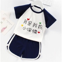 T-shirt Bbabba / children's wear 100cm,110cm,120cm,80cm,90cm female summer Short sleeve motion cotton other Cotton 80% polyester 20% Quick drying 6 years old Chinese Mainland