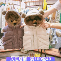 Vest male Purple Beige 80cm 90cm 100cm 110cm 120cm Du Du Tao Tao winter thickening No model zipper Korean version other Solid color Polyester 100% X791 other Autumn of 2019 Chinese Mainland 6 months 12 months 9 months 18 months 2 years 3 years 4 years 5 years old