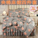 Bedding Set / four piece set / multi piece set cotton Quilting, other Plants and flowers other Yiqi dream polyester cotton 4 pieces 40 Bedspread type Qualified products Countryside twill Reactive Print  Cotton clip 018 Thermal storage
