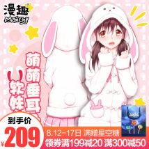 Cartoon T-shirt / Shoes / clothing loose coat Over 14 years old Rabbit ear series goods in stock Rabbit ear coat M (spot) l (spot) XL (spot) other currency Fun Leisure, lovely art, Japanese sweet Street Rabbit ear sweater