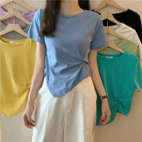 T-shirt Light blue, gray, white, purple, green, yellow, black, lake green Average size Summer 2021 Short sleeve Crew neck easy have cash less than that is registered in the accounts commute other 31% (inclusive) - 50% (inclusive) 18-24 years old Korean version other Solid color Other / other 0408Y