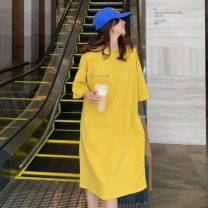 Dress Summer 2021 White, yellow, black Average size Mid length dress singleton  Short sleeve commute Crew neck other Others 18-24 years old Other / other Korean version 0408L 30% and below other