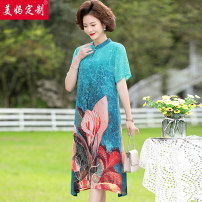 Middle aged and old women's wear Summer 2021 Blue, orange XL [about 90-105 kg recommended], 2XL [about 105-120 kg recommended], 3XL [about 120-135 kg recommended], 4XL [about 135-155 kg recommended], [free trial of freight insurance], [priority of collection and purchase] fashion Dress easy Decor