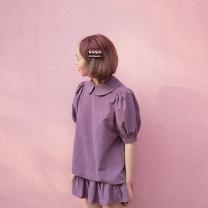 Fashion suit Spring 2021 S, M Mist purple top, mist purple skirt 31% (inclusive) - 50% (inclusive) polyester fiber