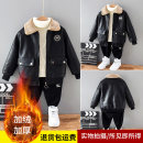leather clothing Bonfad / bonfandi other Black black winter ginger thick winter 100cm 110cm 120cm 130cm 140cm 150cm 160cm have more cash than can be accounted for Imitation leather clothes Lapel zipper Other 100% Chinese style 605069478937_ Tq2OG other other Winter 2020