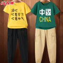 T-shirt Beijirog / Arctic velvet 120cm 130cm 140cm 150cm 160cm 165cm male summer Short sleeve Crew neck leisure time There are models in the real shooting nothing cotton Cartoon animation Cotton 100% TUS1033H00001 Class B Sweat absorption Summer 2021 Chinese Mainland