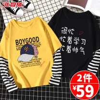 T-shirt Beijirog / Arctic velvet 110cm 120cm 130cm 140cm 150cm 160cm 165cm male spring and autumn Long sleeves Crew neck college There are models in the real shooting nothing cotton Cartoon animation Cotton 100% TUS102206 Class B Sweat absorption Spring 2021 Chinese Mainland