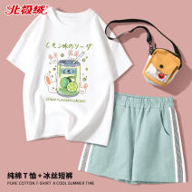 suit Beijirog / Arctic velvet 110cm 120cm 130cm 140cm 150cm 160cm 165cm female summer leisure time Short sleeve + pants 2 pieces Thin money There are models in the real shooting Socket nothing Cartoon animation cotton children Giving presents at school bejirog007083 Class B Cotton 100% Summer 2021