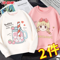 T-shirt Beijirog / Arctic velvet 110cm 120cm 130cm 140cm 150cm 160cm 165cm female spring Long sleeves Crew neck leisure time There are models in the real shooting nothing cotton Cartoon animation Cotton 84% polyester 16% bejirog001601 Class B Spring 2021 Chinese Mainland
