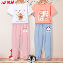 suit Beijirog / Arctic velvet 110cm 120cm 130cm 140cm 150cm 160cm 165cm female summer leisure time Short sleeve + pants 4 pieces or more Thin money There are models in the real shooting Socket nothing Cartoon animation cotton children Giving presents at school bejirog007085 Class B Cotton 100%