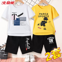 suit Beijirog / Arctic velvet 110cm 120cm 130cm 140cm 150cm 160cm 165cm male summer motion Short sleeve + pants 4 pieces or more Thin money There are models in the real shooting Socket nothing Cartoon animation cotton children Giving presents at school bejirog0070100 Class B Cotton 100% Summer 2021
