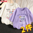 T-shirt Beijirog / Arctic velvet 110cm 120cm 130cm 140cm 150cm 160cm 165cm female summer Short sleeve Crew neck leisure time There are models in the real shooting nothing cotton Cartoon animation Cotton 100% bejirog022821 Class B Sweat absorption Summer 2021 Chinese Mainland