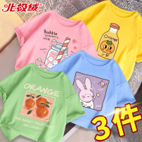 T-shirt Beijirog / Arctic velvet 110cm 120cm 130cm 140cm 150cm 160cm 165cm female summer Short sleeve Crew neck leisure time There are models in the real shooting nothing cotton Cartoon animation Cotton 100% bejirog022753 Class B Sweat absorption Summer 2021 Chinese Mainland