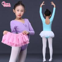Children's performance clothes Black top + rose red skirt, green top + white skirt, purple top + white skirt, pink top + blue skirt, pink top + purple skirt, light blue top + pink skirt female Dancing girl Ballet