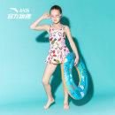 Bathing suit 130cm 140cm 150cm 160cm 165cm Polyester fiber 83% polyurethane elastic fiber (spandex) 17% Apricot pollen-1 (for swimming cap) pollen blue-2 (for swimming cap) Anta female Children's one piece swimsuit A36926253-2021 Spring 2021
