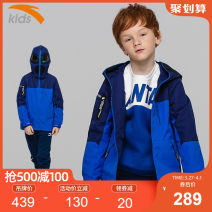 Plain coat Anta male 130 140 150 160 165 170 Knight blue-3 bright red-2 spring and autumn leisure time Zipper shirt There are models in the real shooting routine No detachable cap other other A35816612 Polyester 100% Spring 2021