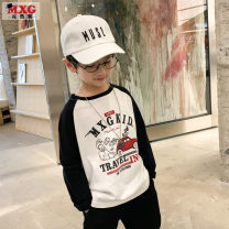 T-shirt White cartoon print size enough, don't be greedy Mizoguo 110cm 120cm 130cm 140cm 150cm 160cm male spring and autumn Long sleeves Crew neck leisure time There are models in the real shooting nothing other Cartoon animation Other 100% mctx21105 Class B Sweat absorption Spring 2021