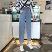 Jeans Spring 2021 blue S,M,L,XL Ninth pants High waist Wide legged trousers routine 18-24 years old Zipper, button, multiple pockets other light colour 30% and below