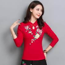 T-shirt 7399 white, 7399 black, 7399 red, 7394 red, 7394 black, 7394 white M,L,XL,2XL,3XL,4XL,5XL Autumn 2020 Long sleeves stand collar Self cultivation Regular routine commute cotton 86% (inclusive) -95% (inclusive) 30-39 years old ethnic style youth Hydrangea