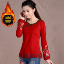 T-shirt 3910 yellow, 3910 red, 3910 black, 3910 sky blue, 3910 dark jujube, 3910 black (cashmere), 3910 jujube (cashmere), 3910 red (cashmere) M,L,XL,2XL,3XL,4XL,5XL Spring 2021 Long sleeves Crew neck Self cultivation Regular bishop sleeve commute cotton 86% (inclusive) -95% (inclusive) ethnic style