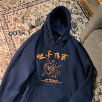 Sweater Youth fashion Others Orange , Apricot , sky blue , navy blue M. L, XL, 2XL, s small, XS plus small other Socket