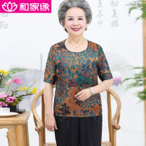 Middle aged and old women's wear Summer of 2019 brown L,XL,XXL,XXXL,4XL leisure time suit easy Two piece set Decor Over 60 years old Socket moderate Crew neck routine routine He Jiayuan polyester 96% and above trousers