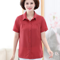 Middle aged and old women's wear Summer 2021 XL 2XL 3XL 4XL 5XL fashion shirt easy singleton  Solid color 50-59 years old Cardigan thin Polo collar routine shirt sleeve The clothes of Europe Button other Other 100% 96% and above Pure e-commerce (online only) Single breasted Short sleeve