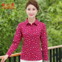 Middle aged and old women's wear Spring 2021 L XL 2XL 3XL 4XL fashion T-shirt easy singleton  Decor 40-49 years old Socket moderate Polo collar routine routine The clothes of Europe Button other Other 100% 96% and above Pure e-commerce (online only) Long sleeves