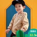 Plain coat singbail male 73cm 80cm 90cm 100cm 110cm 120cm 130cm spring and autumn Zipper shirt No model routine Detachable cap Cartoon animation other W0547 Polyester 100%