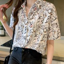Lace / Chiffon Summer 2021 Picture color S,M,L,XL,2XL Long sleeves commute Cardigan singleton  easy Super short Polo collar Decor routine 25-29 years old Splicing lady 96% and above