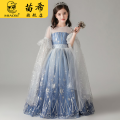 Children's dress Ice and snow long ice and snow long cotton female 100cm 110cm 120cm 130cm 140cm 150cm 160cm Miao Xi full dress gGVOO Class B other Polyester 100% Spring 2021 princess