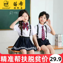 Children's performance clothes neutral Miao Xi KKOC2 Other 100% other 12 months 18 months 2 years 3 years 4 years 5 years 6 years 7 years 8 years 9 years 10 years 11 years 12 years 13 years 14 years 3 months 6 months 9 months Spring 2021 100cm 110cm 120cm 130cm 140cm 150cm 160cm 170cm 180cm