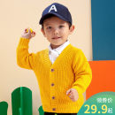 Sweater / sweater 90cm 100cm 110cm 120cm 130cm 140cm cotton neutral M0473 yellow m0473 Navy m0473 hemp gray m0473 pink m0473 red m0473 light purple m0474 green m0474 white m0474 orange m0385 yellow m0385 light green m0385 sky blue m0385 pink m0385 red m0385 light purple singbail leisure time routine