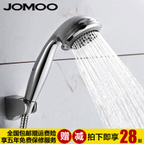 Shower / shower [a sprinkler] water saving five functions [a sprinkler] + hose [a sprinkler] + hose + wall base [b sprinkler] pressurization function [b sprinkler] + hose [b sprinkler] + hose + wall base h2be2 [1.5m] JOMOO / Jiumu S series