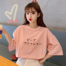 T-shirt Pink white M L XL 2XL Summer 2020 Short sleeve Crew neck easy Regular routine commute other 96% and above 18-24 years old Korean version other letter Swallow Castle YZCB2020064 Printed pleat stitching Other 100% Pure e-commerce (online only)