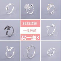Ring / ring Silver ornaments 30-39.99 yuan 10x1 brand new goods in stock Japan and South Korea female Fresh out of the oven other Bear / pig / animal 925 Silver
