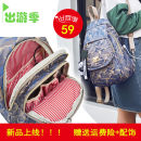 Mummy Bag Fagers / fagels Camouflage Blue Gold knapsack camouflage green knapsack camouflage dark blue knapsack camouflage rose red knapsack camouflage red knapsack camouflage black knapsack Bottle bag dry wet separation bag diaper bag knapsack Small one thousand eight hundred and one Single bag no
