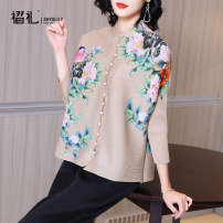 T-shirt Apricot Average size (90-150 kg) Spring 2021 three quarter sleeve stand collar easy Regular routine commute other 96% and above 30-39 years old literature other Mosaic of plants and flowers Shyslily Printed stitching fold New polyester fiber 100% Pure e-commerce (online only)