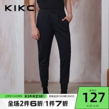 Casual pants kikc Fashion City Dark black 28 29 30 31 32 33 34 36 routine trousers Other leisure Straight cylinder Micro bomb 12E450122 autumn youth American leisure 2018 Little feet Polyamide fiber (nylon) 87.9%, polyurethane elastic fiber (spandex) 12.1% Arrest line washing Solid color other