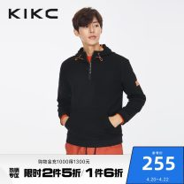 T-shirt / sweater kikc Youth fashion Dark black 165/S 170/M 175/L 180/XL 185/XXL routine Socket Cap Long sleeves winter easy 2020 leisure time Youthful vigor teenagers routine Solid color Winter 2020