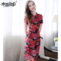 Dress Summer 2017 Decor Mid length dress singleton  Short sleeve commute stand collar middle-waisted Decor zipper One pace skirt routine 30-34 years old Ink and wash Retro More than 95% polyester fiber Polyester 95% polyurethane elastic fiber (spandex) 5% Pure e-commerce (online only)