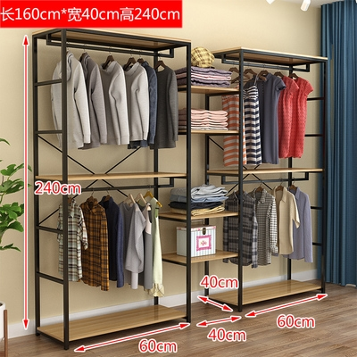 Clothing display rack Official standard