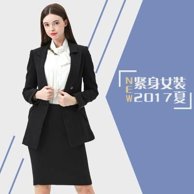 suit Spring 2017 Black jacket, black trousers, black skirt 55 / s, 66 / M / L, 77 / XL, 88 / XXL Long sleeves routine Self cultivation Versatile Solid color polyester fiber Other / other