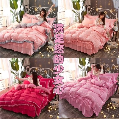 Bedding Set / four piece set / multi piece set spandex Quilting Splicing 128x68 Other / other cotton 4 pieces 40 1.5m (5 ft) bed, 1.8m (6 ft) bed, 2.0m (6.6 ft) bed Bed skirt Qualified products Princess style 100% cotton twill Reactive Print