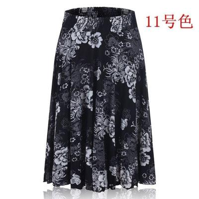 skirt Winter 2016 One size fits all (length 60 cm, waist 1'8-3 ' 4, 23, 26, 6, 19, 15, 2, 10, 14, 3, 17, 25, 22, 7, 21, 11, 12, 1, 18, 24, 27, 34 Middle-skirt High waist Umbrella skirt 81% (inclusive) - 90% (inclusive) Other / other