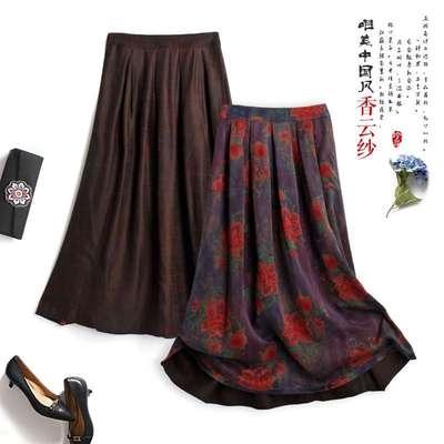 skirt Spring 2020 2,4,6,8 1, 2, 3, 4, 5, 6, 7, 8